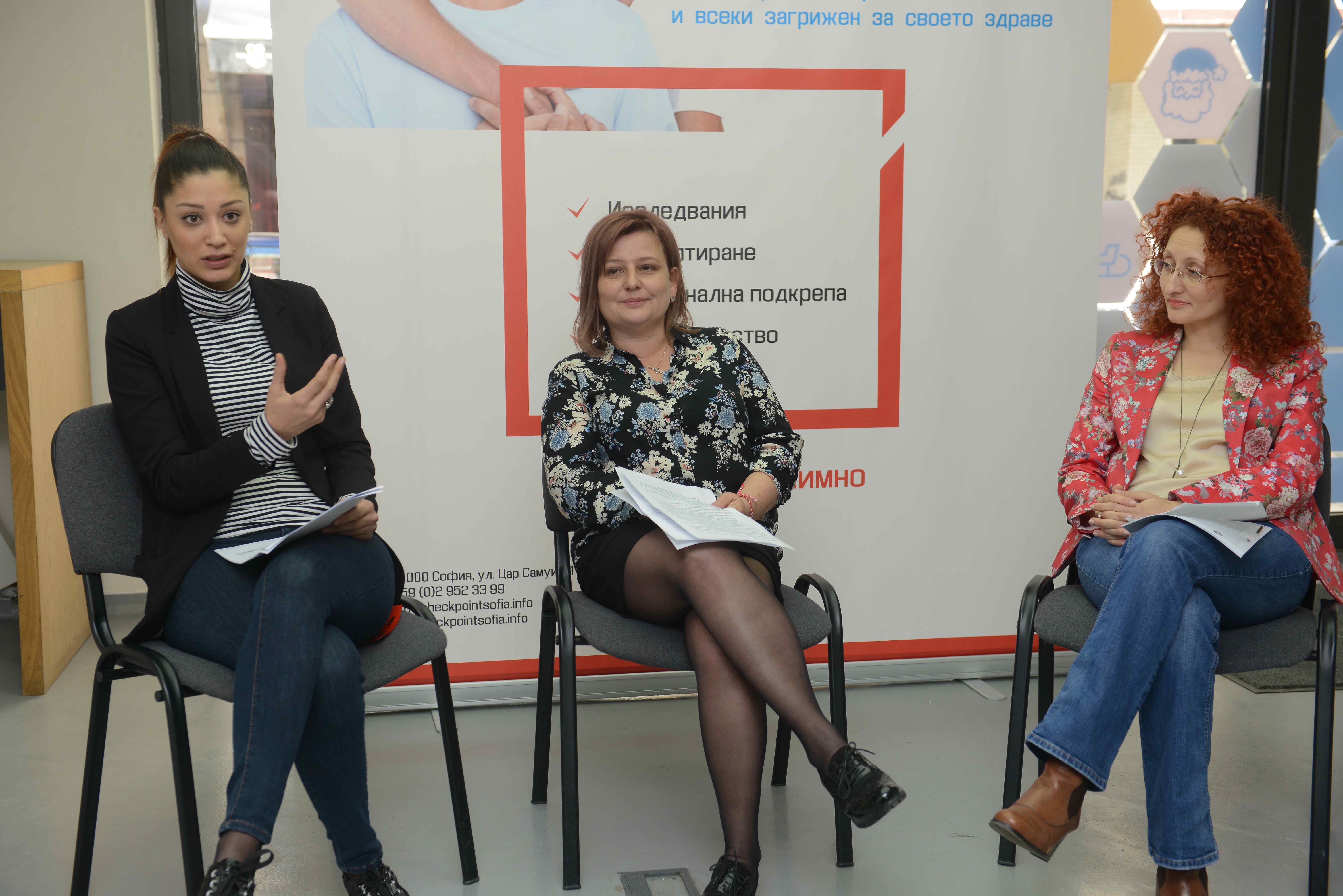 Всеки четвърти българин смята, че може да се инфектира с ХИВ от ползване на общи прибори, а всеки пети ще страни от колега с хепатит С